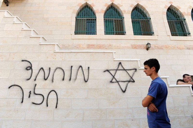 West Bank yeshiva school ordered closed
