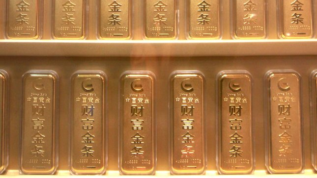 Small collectible gold bullion bars are sold at a major gold shop in Beijing on November 26, 2012. China is poised to become the largest importer of gold by the end of the year, overtaking India, according to the World Gold Council. UPI/Stephen Shaver