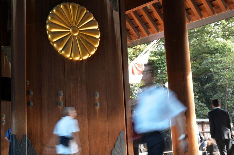 Japanese Prime Minister Shinzo Abe sent a ritual offering to Yasukuni Shrine on Tuesday. File Photo by Keizo Mori/UPI