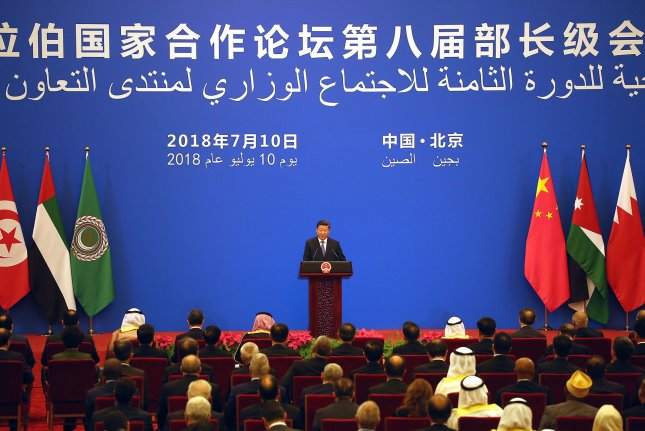 Chinese President Xi Jinping addresses Arab leaders, diplomats and delegates attending the China-Arab States Cooperation Forum in Beijing's Great Hall of the People on Tuesday. Photo by Stephen Shaver/UPI