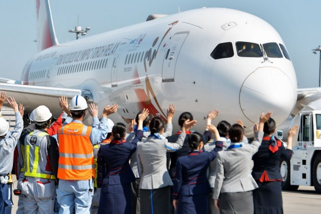 An Olympic torch relay aircraft called Tokyo 2020 Go will fly the torch from Greece to Japan on Friday, where it will travel through the host country before being used to light the Olympic cauldron at the Tokyo 2020 opening ceremony. Photo by Keizo Mori/UPI