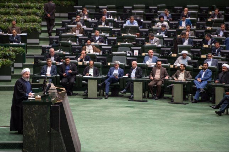 Iranian President Hassan Rouhani speaks at the Iranian parliament in Tehran on Tuesday. Photo by Maryam Rahmanian/UPI