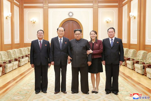 Kim Jong Un (C) is not sharing authority with sister Kim Yo Jong (second from right), South Korean officials said Tuesday. File Photo by KCNA/UPI