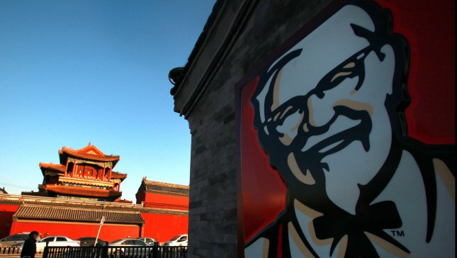 A newly-built KFC chain is seen in Beijing on January 2, 2013. UPI/Stephen Shaver