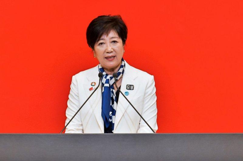 Tokyo Gov. Yuriko Koike is hosting the 2020 Tokyo Summer Olympics. File Photo by Keizo Mori/UPI