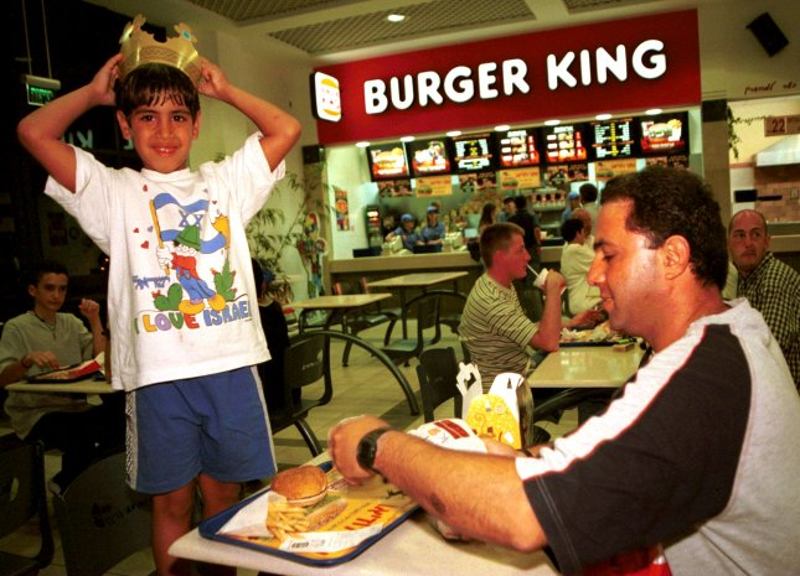 Burger King to lay off 413 - UPI com