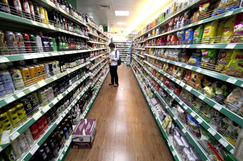 U.S. consumer consumer confidence took a slight dip in December. File photo by Stephen Shaver/UPI