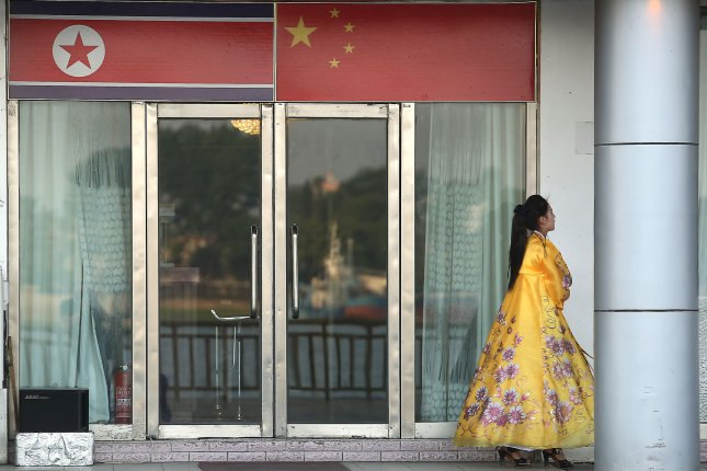 North Korean waitresses who escaped from China in 2016 resettled in the South. The defection has been condemned by North Korea. File Photo by Stephen Shaver/UPI