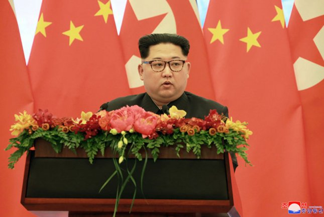 North Korean leader Kim Jong Un was absent at the meeting of the Supreme People's Assembly this week. Photo by KCNA/UPI