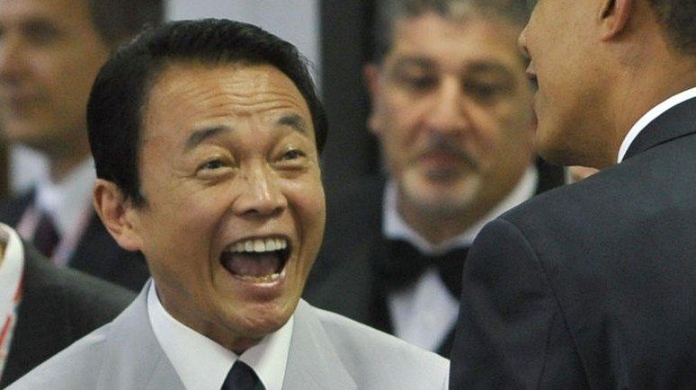 Taro Aso in 2009. (UPI Photo/Alex Volgin)