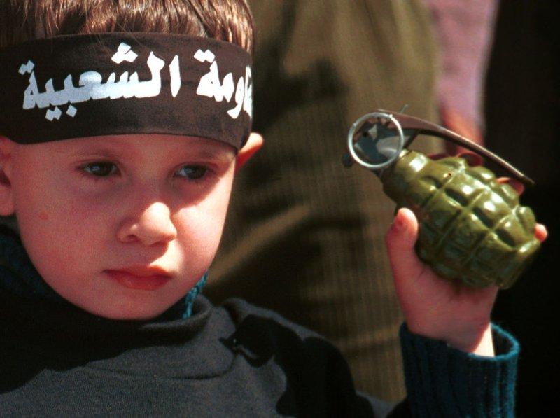 File photo. mk/aa/Abdelrahman Al-khateeb UPI