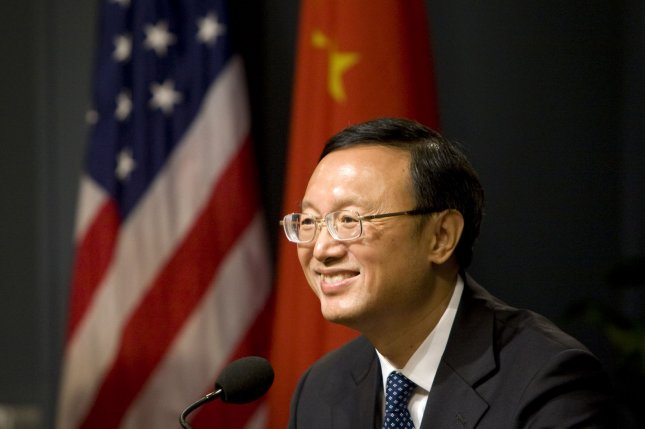 Yang Jiechi, director of the office of foreign affairs of the Chinese Communist Party, could visit South Korea next week, according to South Korean press reports on Friday. File Photo by Patrick D. McDermott/UPI