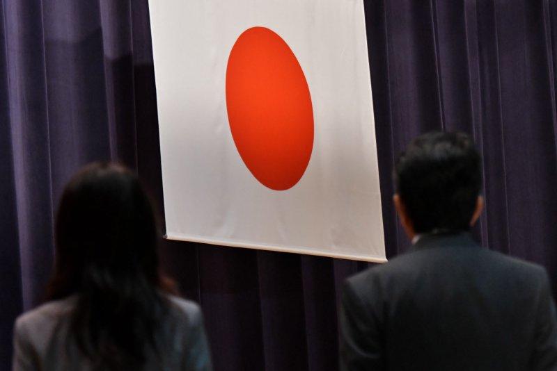 Tensions continue between South Korea and Japan. Photo by Keizo Mori/UPI
