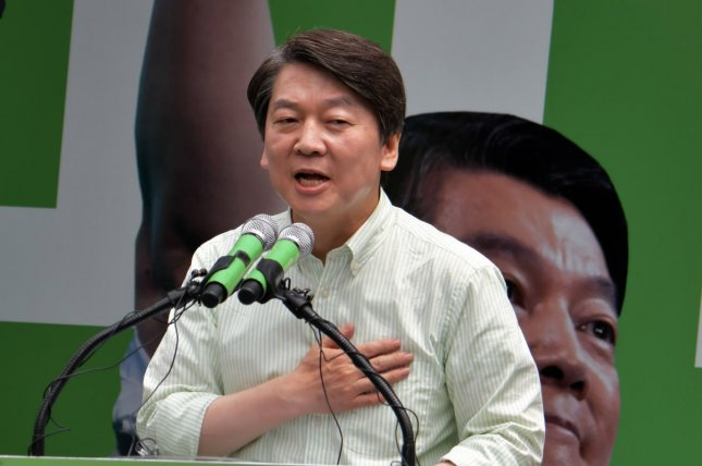 Ahn Cheol-soo, a South Korean politician running for mayor of Seoul, said Tuesday he met with the family of a slain South Korean fisheries officer. File Photo by Keizo Mori/UPI