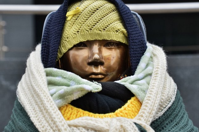Germany-based civic group Korea Verband has placed a comfort woman statue -- similar to this one in Seoul -- in Berlin. File Photo by Keizo Mori/UPI