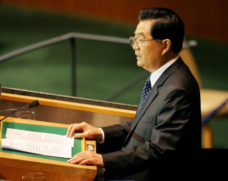 Chinese President Hu Jintao (UPI /Monika Graff)