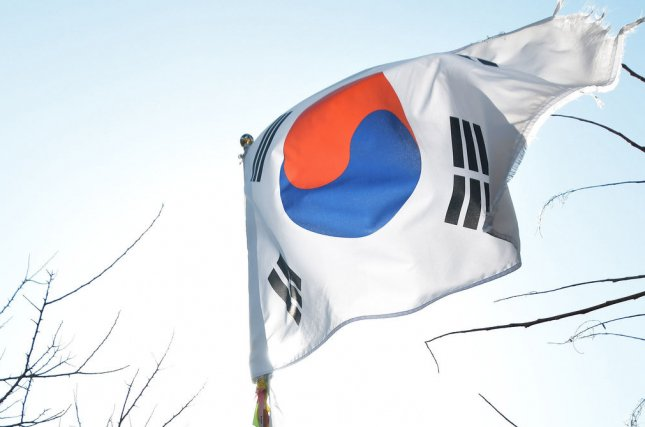 A South Korean man in his 50s was arrested this week after a prank call incident, according to local police. File Photo by Keizo Mori/UPI
