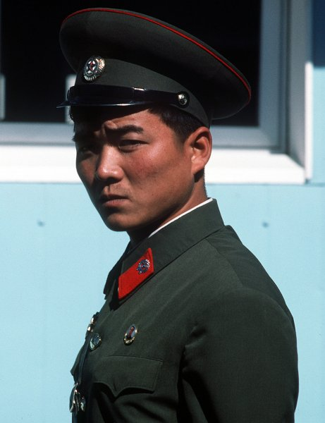 This undated department of defense photo shows a North Korean security officer standing guard in the Demilitarized Zone. (UPI Photo/James Mossman/USAF)