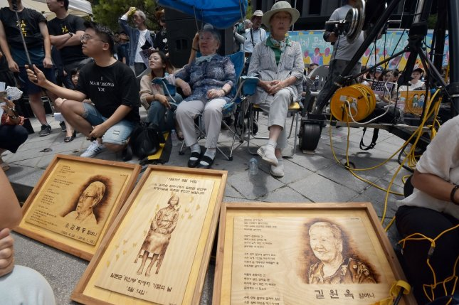 South Korea's registered comfort women are dwindling in number as more of the victims of Japan's wartime policies die of old age. File Photo by Keizo Mori/UPI
