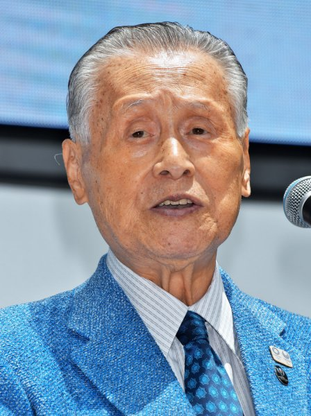 Tokyo Olympic Organizing Committee President Mori Yoshiro speaks during a torch relay event in Tokyo, Japan, on June 1, 2019. File Photo by Keizo Mori/UPI