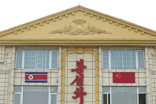 A North Korean restaurant near the China-North Korea border in Dandong, China. North Korea condemned Seoul after South Korean activists said Pyongyang sent agents to murder a Christian pastor who helped North Korean defectors. File Photo by Stephen Shaver/UPI