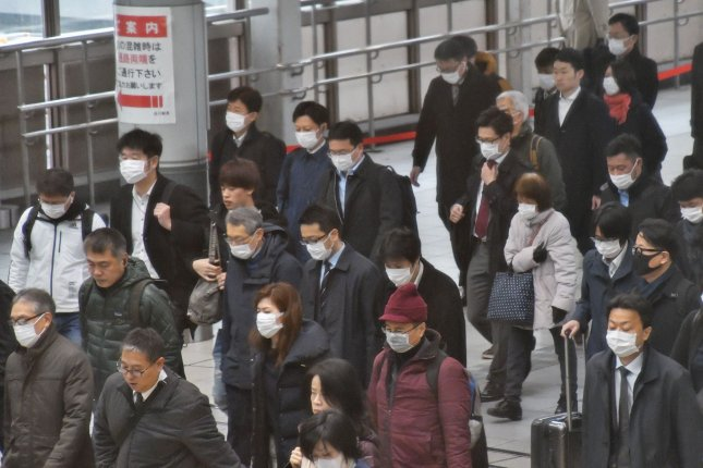 Japan observed the 75th anniversary of the firebombing of Tokyo in a small ceremony on Tuesday, according to local press reports. File Photo by Keizo Mori/UPI