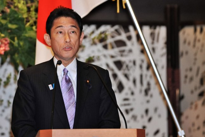 Japan's Foreign Minister Fumio Kishida. FILE. UPI/Keizo Mori
