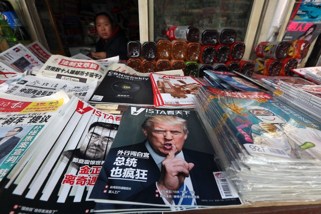 A popular Chinese magazine featuring a front-page story on U.S. President Donald Trump is sold at a news stand in Beijing on March 10. The front-page headline, as well as stated within the article, describes Trump as crazy and an amateur in global politics. Photo by Stephen Shaver/UPI