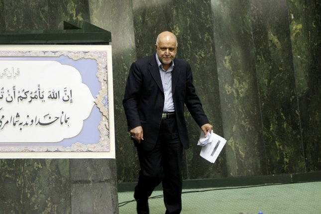 As the price of oil fell Monday, Iranian oil minister Bijan Zanganeh said that despite expectations OPEC will not change its production limits, Iran is eager to see its production rise. File Photo by Maryam Rahmanian/UPI