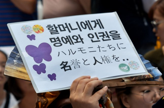 South Korean organization Korean Council for Justice and Remembrance for the Issues of Military Sexual Slavery is facing charges of misappropriating funds. File Photo by Keizo Mori/UPI