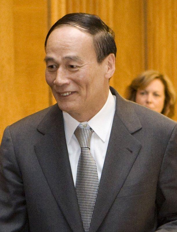 Chinese Vice Premier Wang Qishan in as 2008 file photo. (UPI Photo/Patrick D. McDermott)