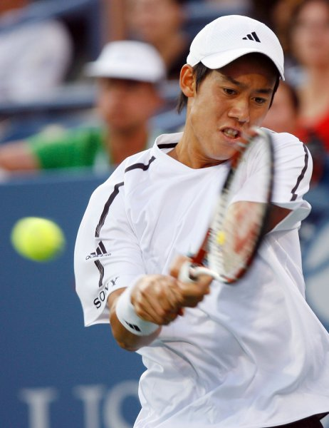 Kei Nishikori, shown in a file photo from the 2008 U.S. Open, posted a first-round upset Monday at the Stockholm Open in Sweden. (UPI Photo/John Angelillo)