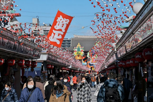 Japan's government announced new temporary restrictions on non-resident and foreign air travelers to fight the spread of a new variant of the coronavirus. Photo by Keizo Mori/UPI