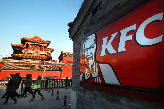 A KFC next to the Yonghegong Lama Temple in Beijing Jan. 2, 2013. File Photo by Stephen Shaver/UPI