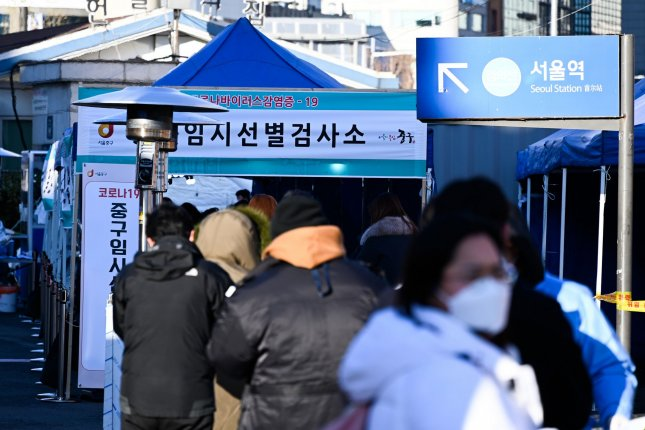 Officials with the city of Seoul are requiring foreign workers to under COVID-19 tests by March 31, according to local press reports. File Photo by Thomas Maresca/UPI