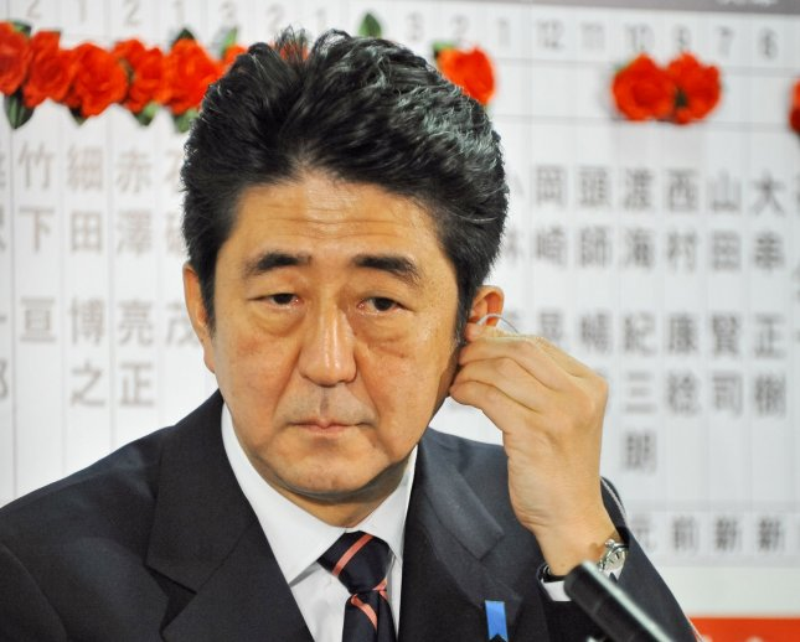 Japanese Prime Minister Shinzo Abe. File photo. UPI/Keizo Mori