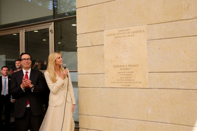 White House adviser Ivanka Trump speaks at the dedication ceremony for the U.S. Embassy in Jerusalem on May 14. The State Department said Thursday the U.S. Consulate General would merge with the Embassy. UPI Photo