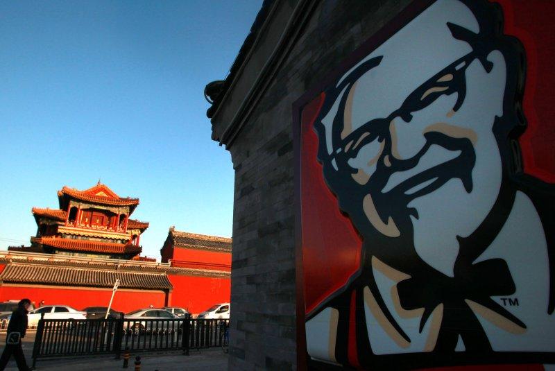 A KFC franchise in Beijing. UPI/Stephen Shaver