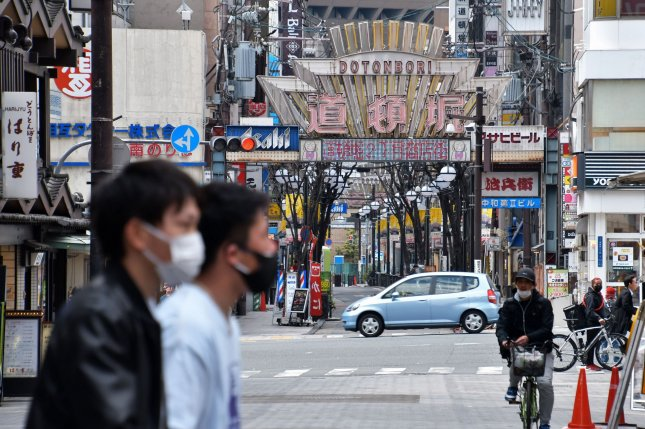 The Osaka District Court ordered a local company on Thursday to pay damages for verbally attacking an ethnic Korean employee. File Photo by Keizo Mori/UPI
