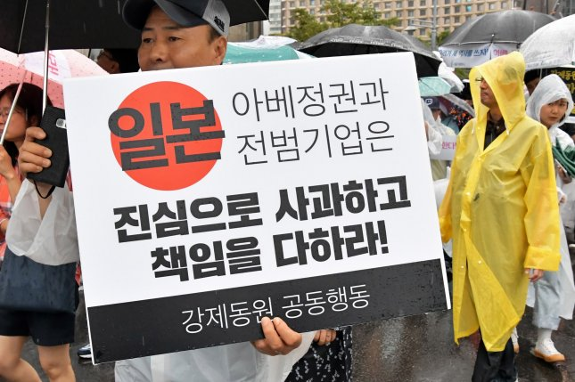 """A South Korean court said Monday that plaintiffs in a wartime labor case have """"limited rights"""" in suing Japanese nationals, after the issue of forced laborers were at the focus of local protests and tensions with Japan. File Photo by Keizo Mori/UPI"""