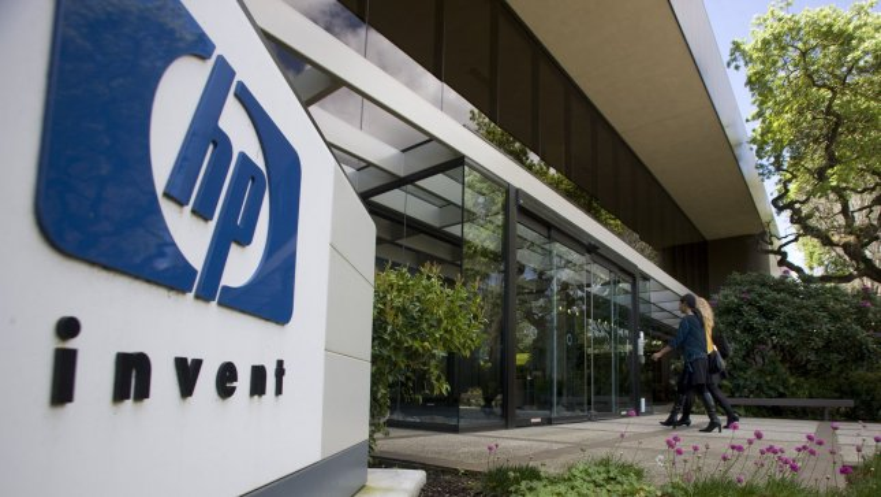 Visitors enter the corporate headquarters of Hewlett-Packard in Palo Alto, California. UPI/Terry Schmitt
