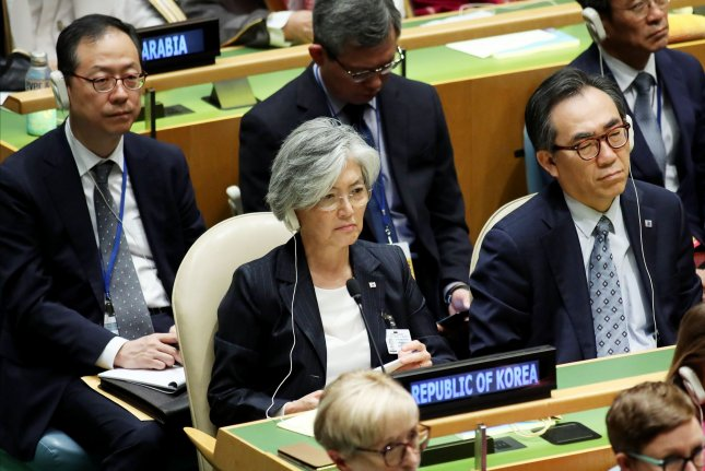 South Korea's Foreign Minister Kang Kyung-wha (C) said this week Washington's requests are going beyond the level of cost-sharing that would be within the bounds of the U.S.-South Korea Special Measures Agreement. File Photo by Monika Graff/UPI