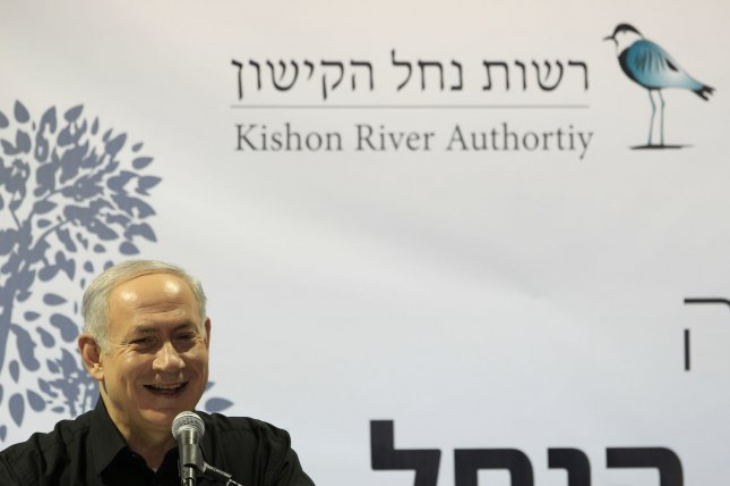 Netanyahu slams Abbas unity efforts