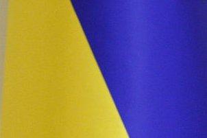 Ukraine says it has gas on hand to stave off energy crisis. UPI/Ivan Vakolenko