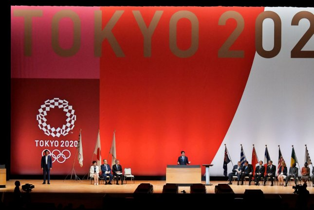 The 2020 Summer Games will open on July 24 and run through August 9. File Photo by Keizo Mori/UPI