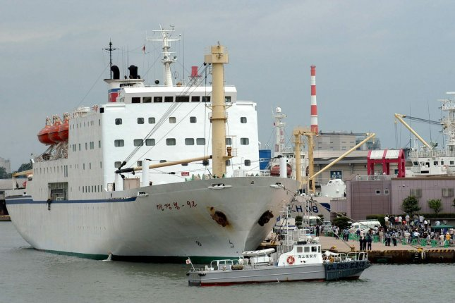 North Korean ships used to transport frozen seafood have been active in Russian ports. File Photo by Akio Suga/EPA