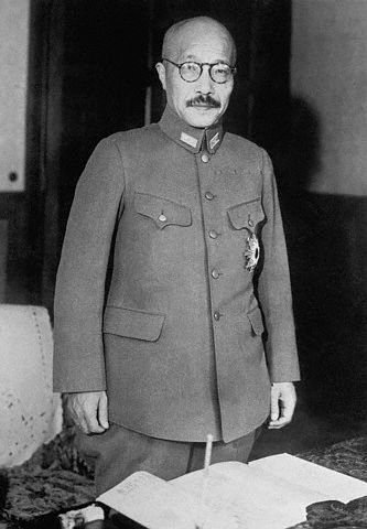 On November 12, 1948, a war crimes tribunal in Japan sentenced former premier Hideki Tojo, pictured in 1941, and six other World War II Japanese leaders to death by hanging. Tojo survived a suicide attempt three years earlier days after Japan had surrendered. File Photo courtesy Wikimedia