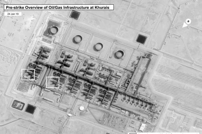 The Khurais oil field in Saudi Arabia is seen in 2019 before an attack damaged the facility. Photo courtesy U.S. Government/DigitalGlobe/EPA-EFE