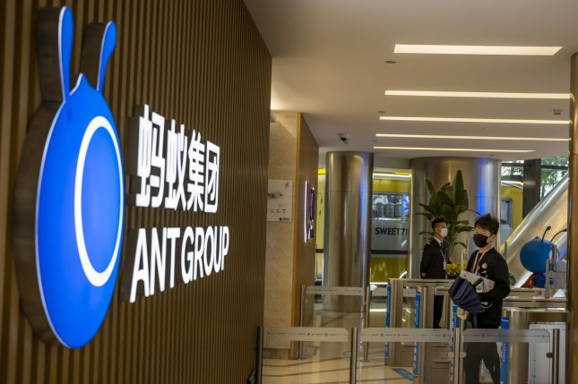 Ant Group headquarters is seen in Hangzhou, China, on September 27. The company raised $34 billion on Monday, setting a new global IPO record. Photo by Alex Plavevski/EPA-EFE