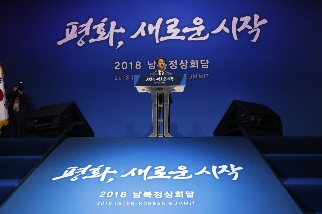 Former South Korean presidential chief secretary Im Jong-seok could be planning a path to dialogue with the North, according to a local press report. File Photo by Jeon Heon-kyun/EPA-EFE
